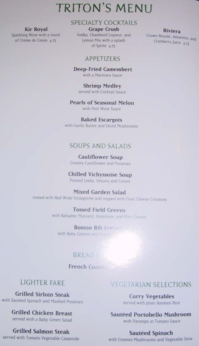 Cruiseclues Disney Cruise Line Disney Wonder Menus Dinner